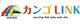 ユニマットスタッフカンパニーのロゴ